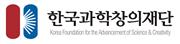 그림입니다. 원본 그림의 이름: 한국과학창의재단_로고_한글(표준형 2).jpg 원본 그림의 크기: 가로 1677pixel, 세로 415pixel